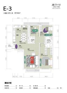 2#楼134平三室