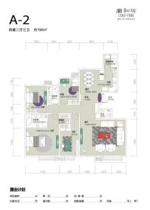 2#楼194平三室