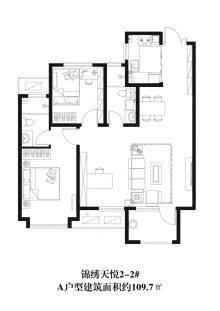 A户型3室